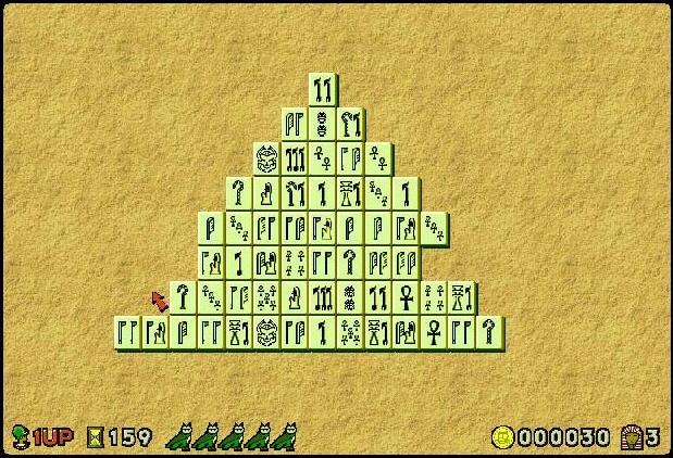 Rahjongg Curse of Ra