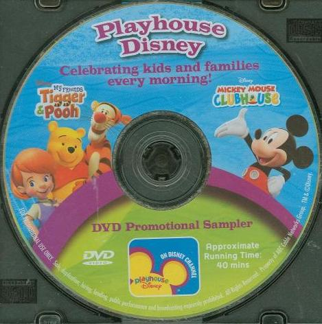 Playhouse Disney Com Car Interior Design