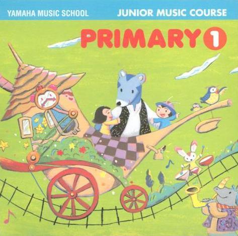 Yamaha Music School Japan
